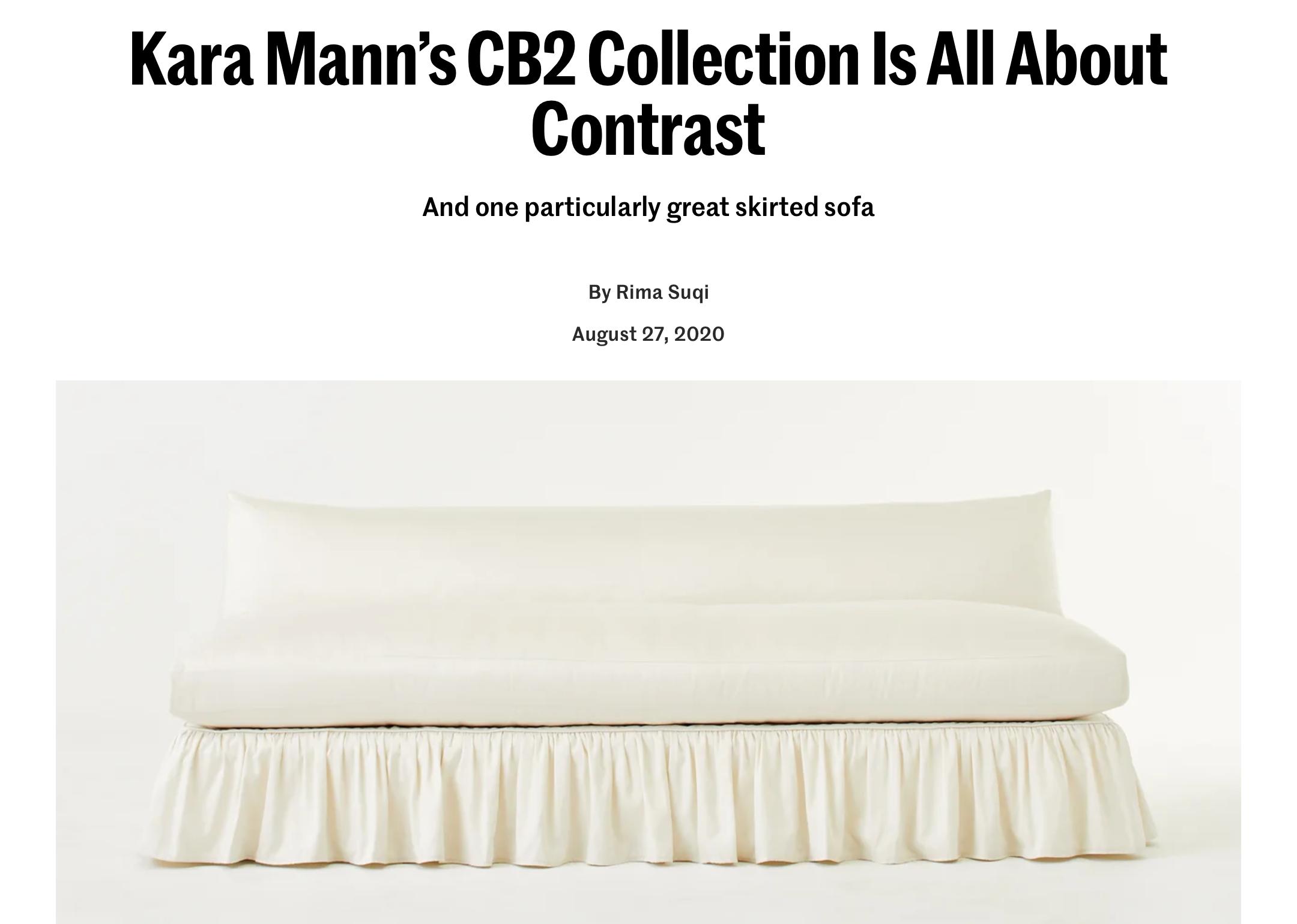 Kara Mann for CB2, Rima Suqi, ADPRO