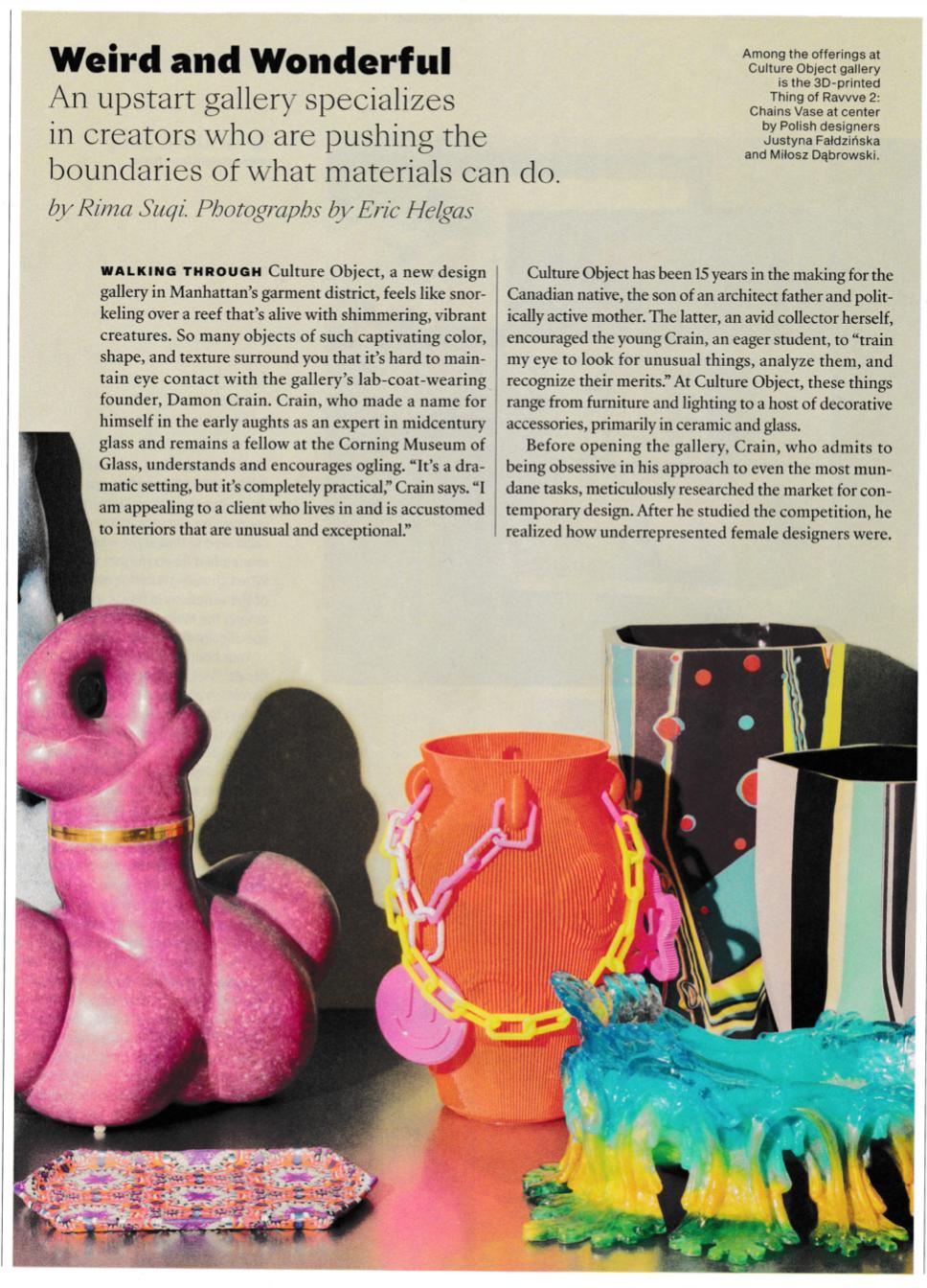 Culture Object showroom, Rima Suqi, Departures
